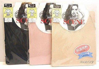 *新品上市*日本製*日本SCENE 七分袖 超薄衛生衣^^吸濕發熱纖維材質^^日本大人氣商品