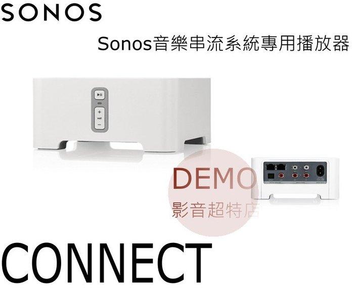 ㊑DEMO影音超特店㍿ SONOS CONNECT 專用 Sonos音樂串流多媒體系統播放器