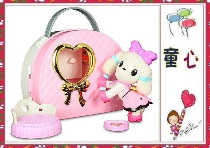 可愛粉紅提包狗 ~超可愛電子寵物狗~電視廣告熱銷商品~正版公司貨◎童心玩具1館◎