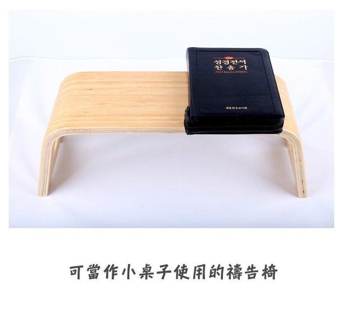 禱告椅~基督教禮品 竹製凳椅 北歐簡約個性 藝術跪膝~2020新品