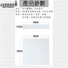 《沛大旗艦店》  3D立體壁貼 木紋 3D立體 DIY  壁紙 泡棉 隔音 防撞 防水 70*70【B53】