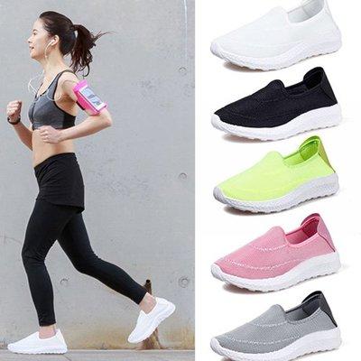 運動鞋跑步鞋逛街鞋 素面百搭好穿網鞋休閒鞋 艾爾莎【TSB8802】