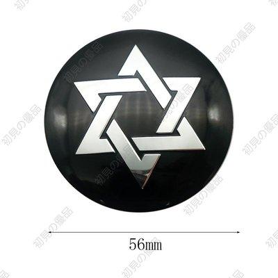 4件套56mm六角星車輪轂蓋帽邊緣貼紙鋁合金反光徽章徽章造型裝飾