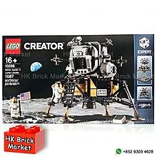 HK Brick Market LEGO 10266 NASA Apollo 11 Lunar Lander 全新未開 1盒