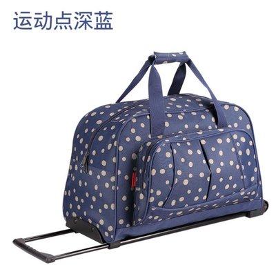 短途拉桿包旅行包箱女手提登機旅游大容量行李袋輕便便攜出差防水