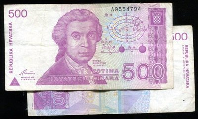 CROATIA(克羅埃西亞紙鈔),P21,500-DINAR,1991,品相普F