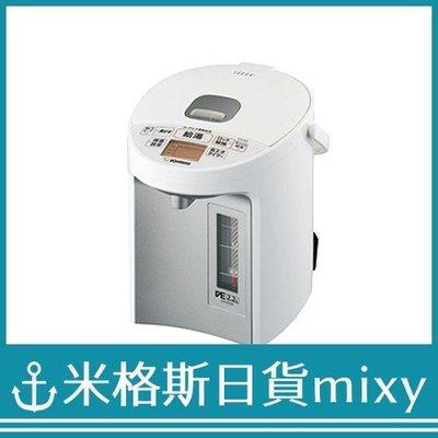 日本 ZOJIRUSHI 象印 CV-GT22 WA 電熱水瓶 VE電氣魔法瓶 2.2L 白色【米格斯日貨mixy】