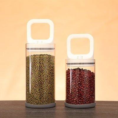 LoVus - 抽拉式耐高溫真空玻璃保鮮密封罐/雜糧儲物罐保鮮盒- 小