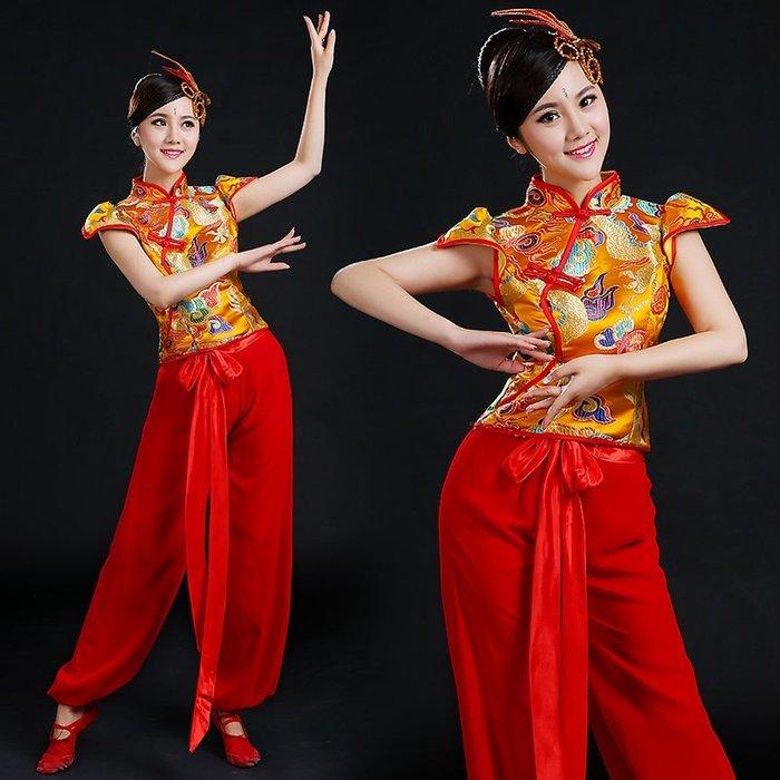 舞造天-秧歌服2018新款民族舞蹈服裝扇子舞演出服腰鼓服打鼓服水鼓服裝女