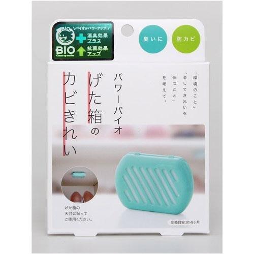 [霜兔小舖]日本代購 日本製   2018年新款  BIO  鞋櫃防霉除濕消臭盒 鞋櫃防霉片