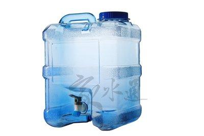 飲水桶20公升、食品級喝水桶、儲水桶、蒸餾水桶、外燴露營泡茶租屋族攤販商用水節水斷水停水必備!