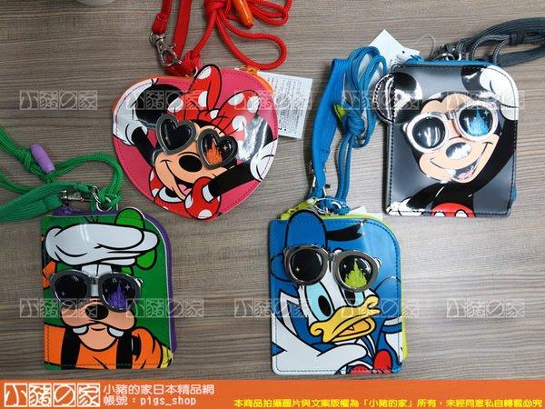 【小豬的家】DISNEY東京迪士尼限定~米奇/米妮/唐老鴨頸帶證件識別套附零錢包(剩米奇)