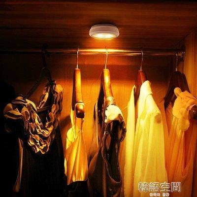 充電人體感應燈LED創意光控節能迷你小夜燈樓道過道壁燈夜光小燈