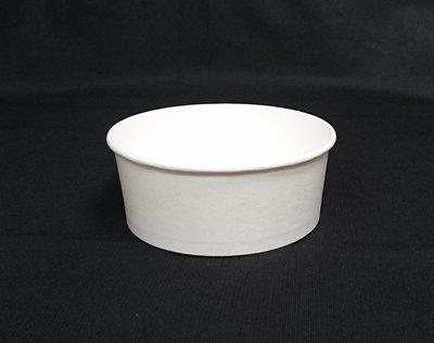 50個 條~全白 900 紙圓便當盒~扁碗 扁湯杯 扁湯碗 紙碗 麵碗 紙餐盒 紙便當盒 義大利麵盒 白色碗