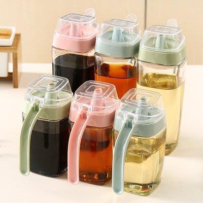 愛   無鉛防漏玻璃油壺 家用廚房透明防滑調味料罐 不滴油醬油壺 分裝罐 分裝瓶 瓶瓶罐罐