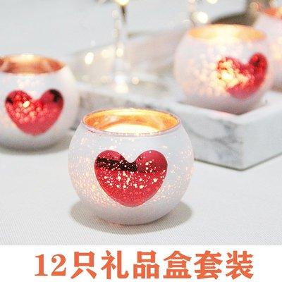 熱銷#12件套白底紅色心玻璃圓球燭臺浪漫燭光晚餐酒吧裝飾擺件送蠟燭#燭臺#裝飾