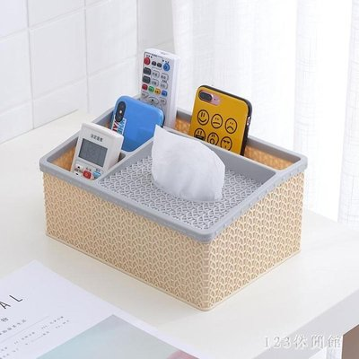 紙巾盒 客廳抽紙盒家用桌面餐巾紙盒創意臥室茶幾多功能遙控收納盒LB19430【全館免運】