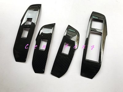 涔峰CF☆(碳纖紋)LEXUS NX200 NX300 NX300H 玻璃開關飾板 車窗開關飾板 車窗開關面板 防刮飾板