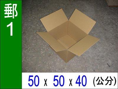 *eASYget*紙箱專賣小舖 郵局瓦楞紙箱 1 號(搬家可用)單價36元