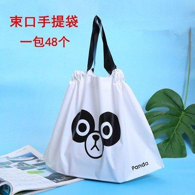 hello小店-新款加厚磨砂束口手提拎袋化妝禮品袋兒童裝服裝塑料袋子批發#購物袋#手提袋#袋子#