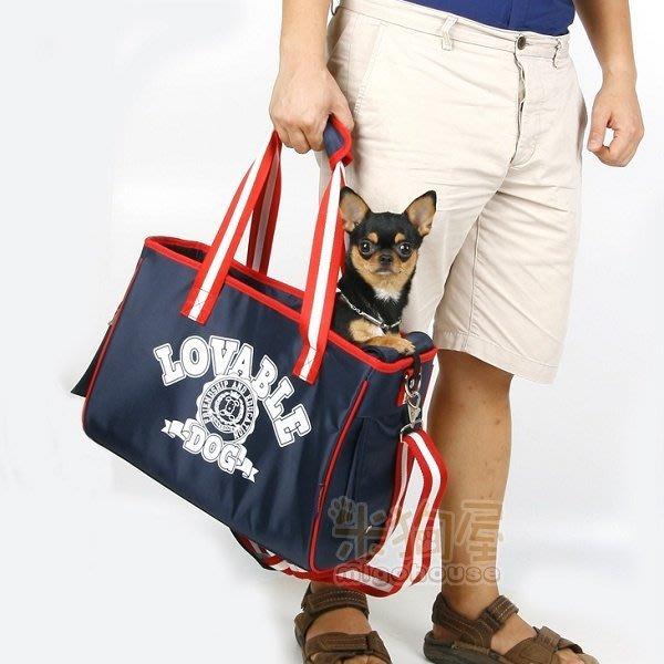 【米狗屋】美式運動風尼龍寵物肩背斜背包-藍色˙送零食小包˙寵物外出包