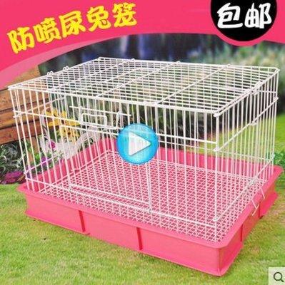 超大兔籠兔籠子大號特大號荷蘭豬籠豚鼠籠