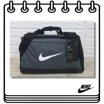 【Drawer】Nike Brasilia XS 行李袋 運動包 健身袋 灰色 美國代購 BA5982-064
