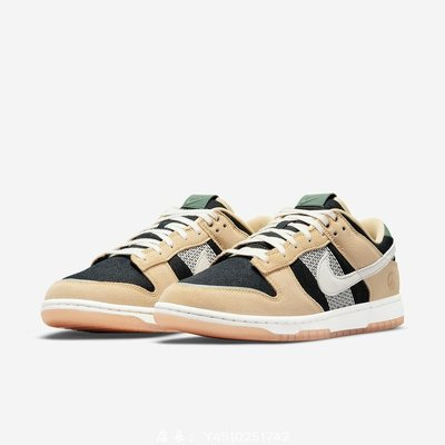 Nike Dunk Low Rooted in Peace庭師 園藝 刺子绣 DJ4671-294免運