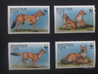 Bhutan     狗熊貓徽章  WWF