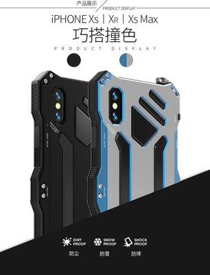 新☆雷神機甲☆二色i Phone XR-Xs Max鋼彈IP54☆防摔鋁合金屬邊框背蓋手機殼保護殼78Plus