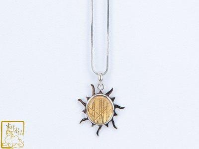 (強大能量強化磁場)天鐵太陽墜(圓.金)【吉祥水晶專賣店】編號BH93