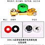 (含運)12V鉛酸電池斷電開關 純銅電瓶斷電保護器(負極專用 17mm通用)