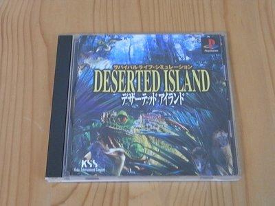 【小蕙生活館】PS~ Deserted Island 無人島之旅 (純日版)