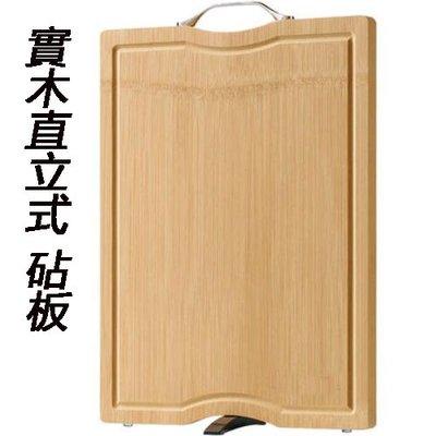 實木進口砧板菜板 切菜板 刀板 擀麵板大