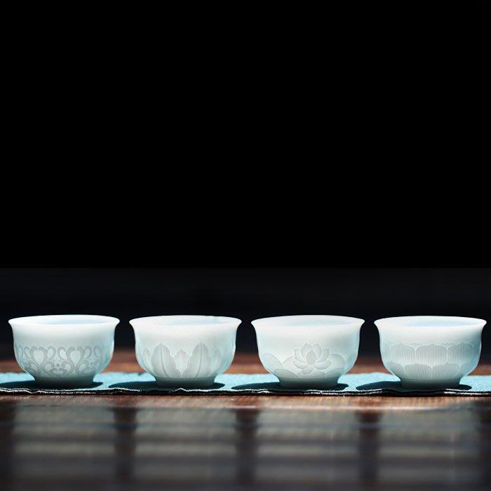 5Cgo【茗道】品茗杯景德鎮陶瓷功夫茶具青瓷小茶杯主人杯單杯泡茶普洱防燙高溫茶專用聚香 44737911819