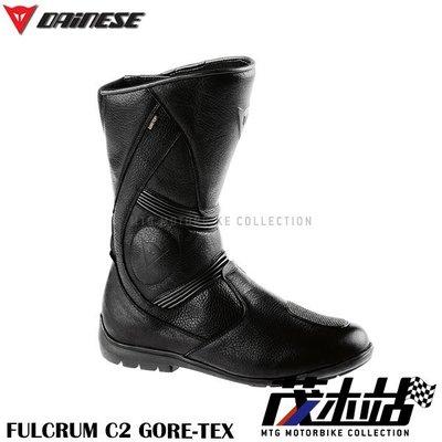 ❖茂木站 MTG❖ 來店再優惠!DAINESE FULCRUM C2 GORE-TEX 長筒車靴 休閒 防水 透氣。黑