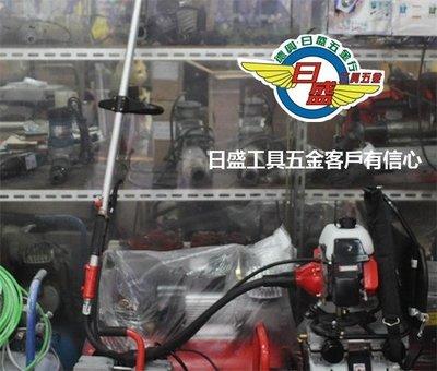 (日盛工具五金)全新JULIA汽油43cc軟管背負式引擎割草機加牛筋盤繩1組特價4000元