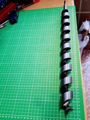 40mm螺旋鑽頭-總長度約60公分長-適用於4分三爪夾頭以上的電鑽可鑽土挖土孔-溫室網室用(錏管與鋅管植入或填肥料施肥...