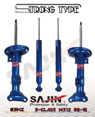 【SAJIN】BENZ E-CLASS W212 09-16 STRONG TYPE 原廠型阻尼加強版改裝避震器
