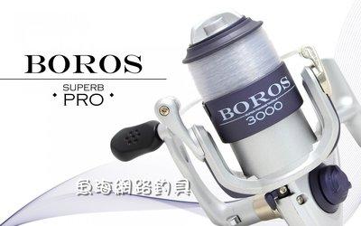 魚海網路釣具   REEL BOROS BZ 捲線器 4000