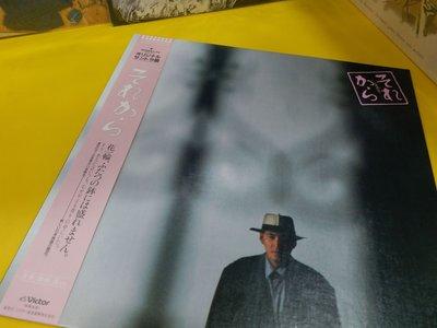 日本音樂大師 梅林茂 其後 畢生代表作 首版LP黑膠唱片 絕跡罕見 附原裝側標 稀有整體99%媲美全新 傳世經典 神級珍藏!!