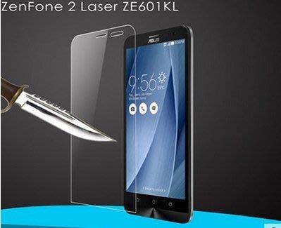 【妞妞♥3C】華碩 ZenFone 2 laser 9H強化鋼化玻璃膜高清螢幕防爆保護貼膜ZE500kl ZE550kl