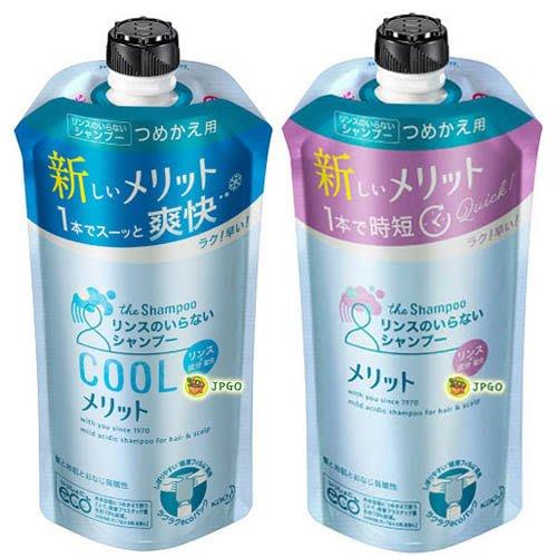 【JPGO】日本製 花王merit 弱酸性 潤澤柔順 植物菁華洗髮乳補充包 340ml~COOL#176溫和花香#275