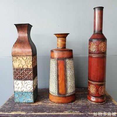 好物多商城 美式鐵花瓶插花筒咖啡廳家居櫥窗裝飾拍攝道具復古鐵皮干花筒