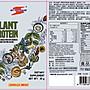 美國SURPASS PLANT PROTEIN 植物蛋白 單包 30公克(香草口味)