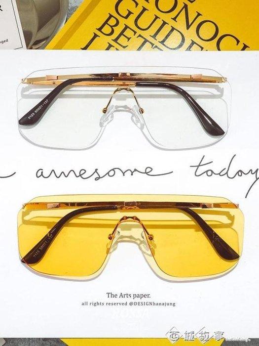 ins超火歐美2018一體式無框太陽鏡男女潮流彩色大框墨鏡蛤蟆眼鏡