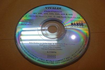 紫色小館-87-2------VIV ALDI