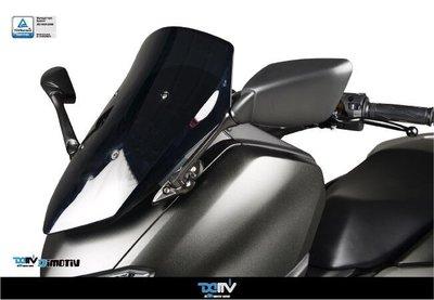 【MOTOBANK】 DMV YAMAHA NMAX 155 20-21 後視鏡延伸組 -DI-MK-YA-05
