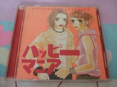 見岳章「HAPPY MANIA」Original Soundtrack (稻森泉/藤原紀香主演)日劇原聲OST 中古 日版行貨CD