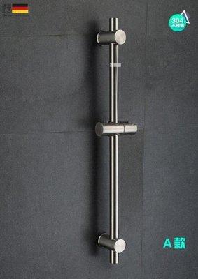 淋浴304不銹鋼可調花灑桿花灑支架座免打孔升降桿增壓噴頭固定桿 igo